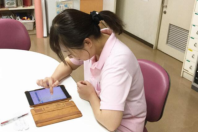 介護記録システム運用
